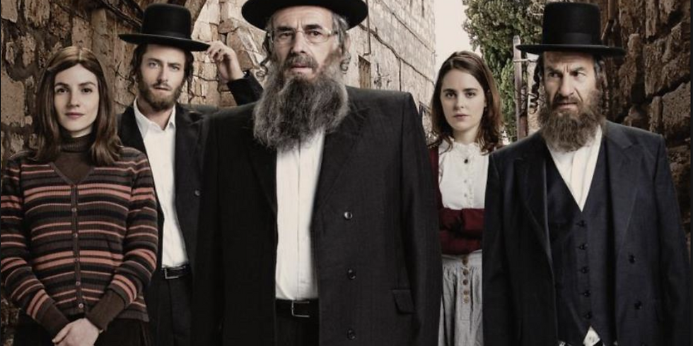Core Connects RI Book Group Discussion on Shtisel