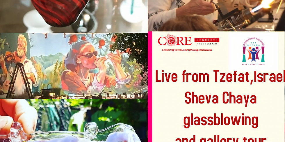"""Glassblowing Demonstration, Gallery Tour and """"The Fire of Torah"""" from Tzefat, Israel."""