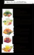 ベーシックプログラム画像(R1).png