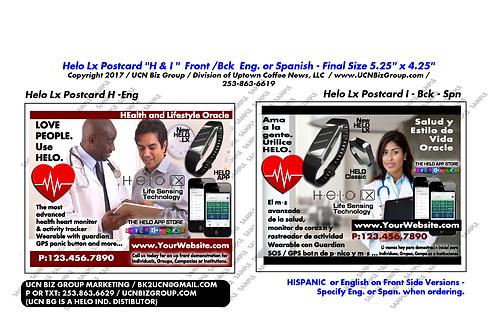 """Helo Lx Postcard """"H & I"""" (3 Min-Dig. Design / Post Cards  2- Sided 5.25"""" x 4.25"""""""
