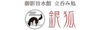 banner_gingitsune.png