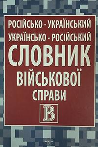 Turovska.jpg