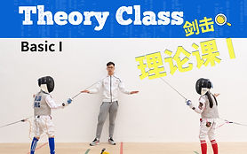 Theory Class Basic 1