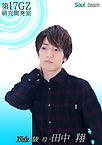muse_ビジュアル-田中.jpg