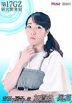 muse_ビジュアル-加賀谷.jpg