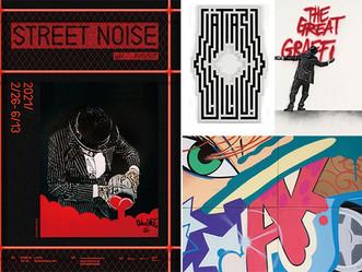 [문화의날] 5월 전시 '스트릿 노이즈STREET NOISE' 낙서를 예술로 승화한 그라피티