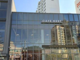 191127 미팅 후 CAFE REST