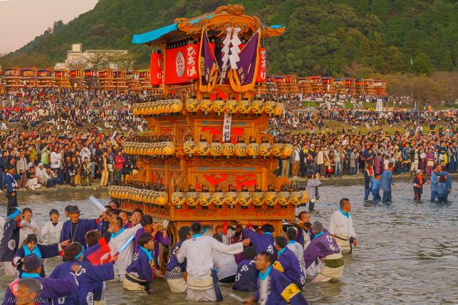 River crossing - Saijo Isono Shrine Festival