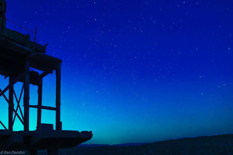 Night stars view and an old quarry, the Negev Desert, Southern Israel