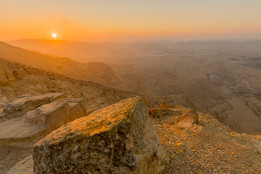 Sunrise view of HaMakhtesh HaGadol (Yeruham Crater), the Negev Desert, Israel