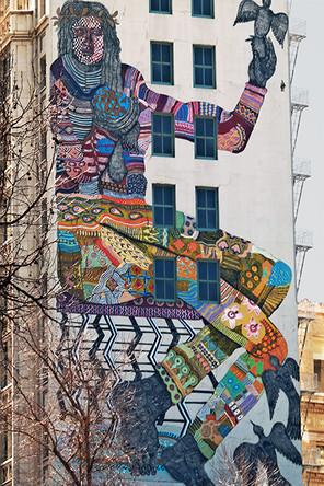 Oakland Wall
