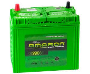 Amaron 55B24L