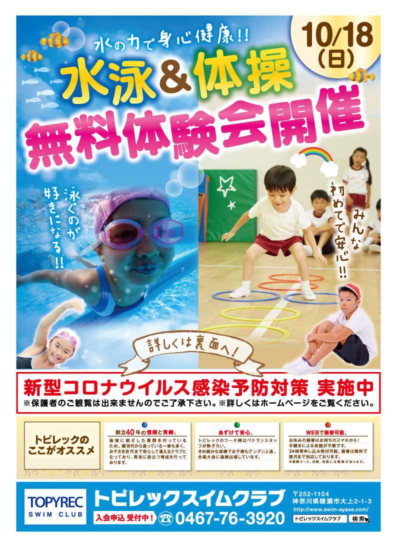 WEBayase10_O.jpg