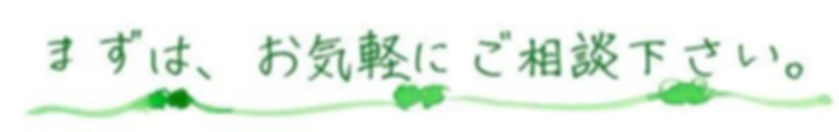 兵庫県尼崎市の工務店は合田住建/amaco工務店/tc510.work