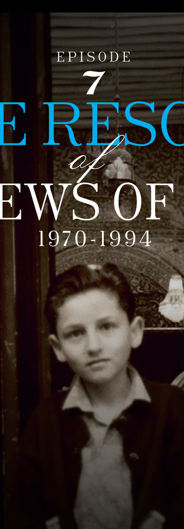 THE RESCUE OF THE JEWS OF SYRIA