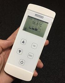 Piazzetta pellet heaters remote control