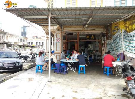 //槟城美食篇// 六条路 - 7种不一样的热汤就在新洲芋头饭!