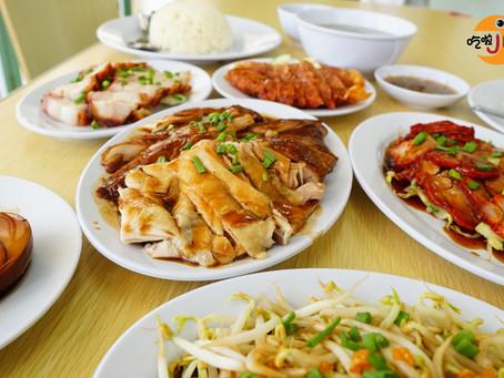 //槟城美食篇// 🐔槟城首家卤鸡饭🐔