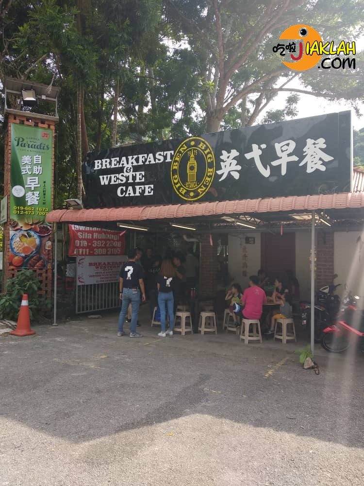 BigBen英式早餐的店面