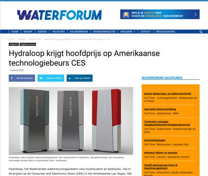 Article waterforum.net