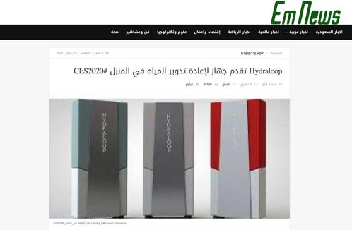 Article emeknes.com