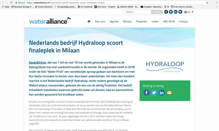 Water Alliance Online article 28 Feb 2018