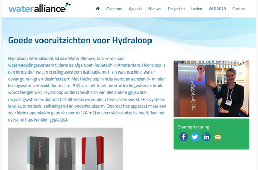 Water Alliance Online article 28 nov 2017