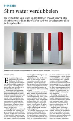 Leeuwarder Courant 29 Jan 2018
