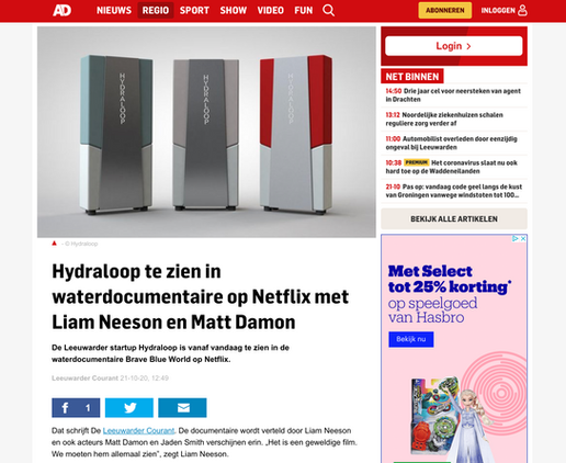 Article ad.nl