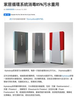 Article startupbeat.hkej.com