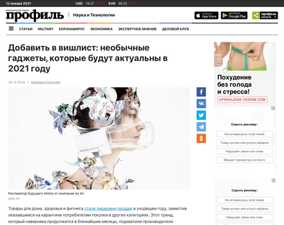 Article profile.ru