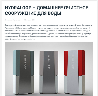 Article computerra.ru