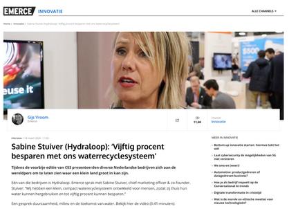 Article emerce.nl