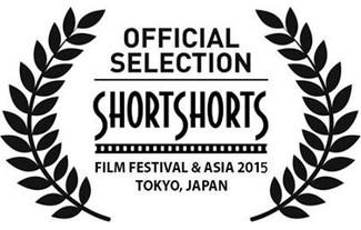 Academy Award Qualifier: Short Shorts Film Festival & Asia 2015