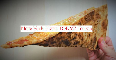 NYPizzaTonyz3.JPG