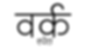 Vorq_Hindi_BW-04-03 (1) - Copy.png