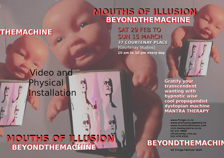MOUTHS OF ILLUSION A3 poster BABY 300 dp