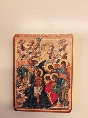 Icona Battesimo (8 x 6cm)