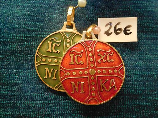 Croce Medaglia IC XC NIKA (4cm)