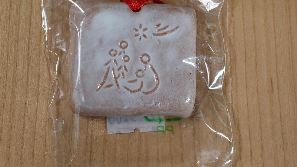 Epifania in ceramica da appendere