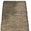 """שטיח 60 * 90 ס""""מ צבעוני לרכישה אונליין"""