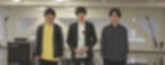 MVのアー写_edited.png