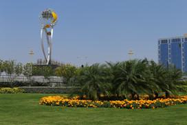 Bahria Town, Karachi wins 21 Awards
