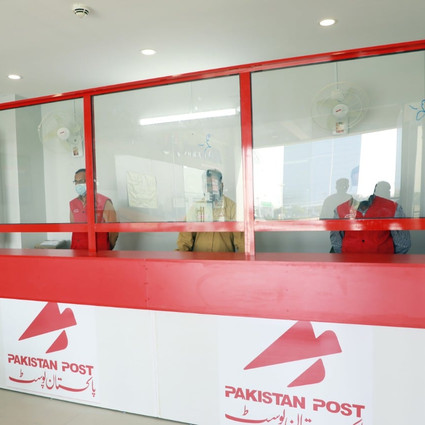 Pakistan Post Office in Bahria Town now with all facilities