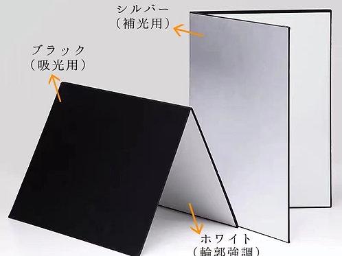 白・銀・黒3色レフ板
