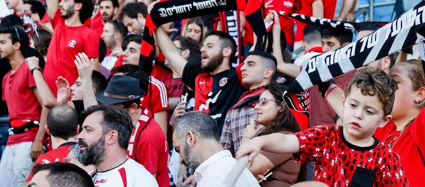 קהל מועדון האוהדים הפועל ירושלים