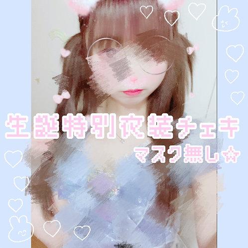愛宮きき1月9日生誕祭ドレスチェキ!!