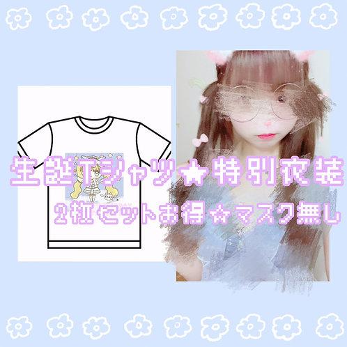 セット!!愛宮きき1月9日生誕祭ドレス&Tシャツチェキ!!