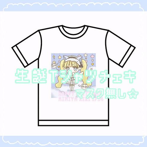 愛宮きき1月9日生誕祭Tシャツチェキ!!