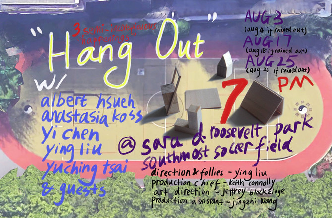 HANG OUT - A Semi-inconspicuous Play